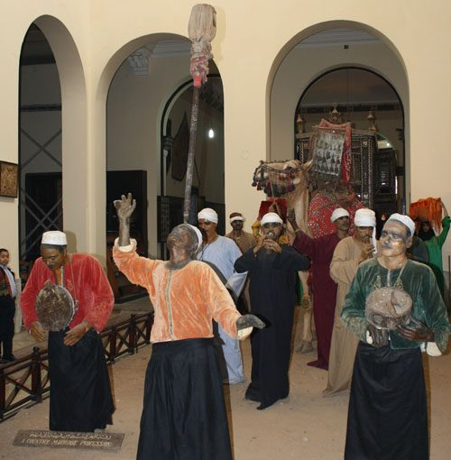 Cairo's Agricultural Museum: The Wedding Scene