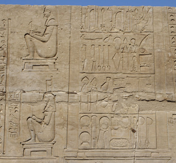 Honoring Motherhood in Ancient Egypt