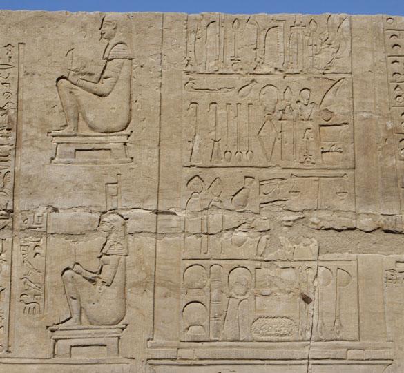 Honoring Motherhood in Ancient Egypt